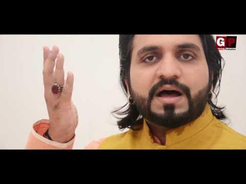 Rab Jane Tay Hussain Jane | Imran Abbas (Mani) | New Manqabat 2016-2017 [HD]