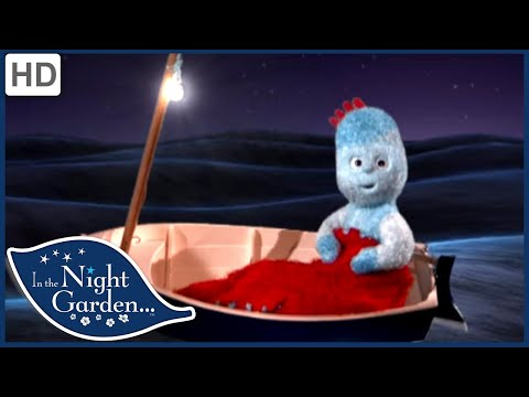 in the night garden full episode in english | Iggle Piggle | Season 1 Episode 2