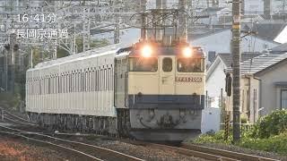 【22年ぶりの新車】都営三田線6500系甲種輸送 鴫野・長岡京・京都にて