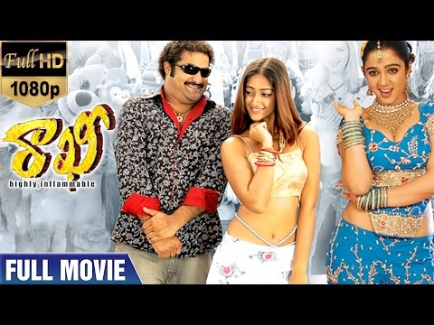 Rakhi Telugu Full Movie | Jr NTR | Ileana...