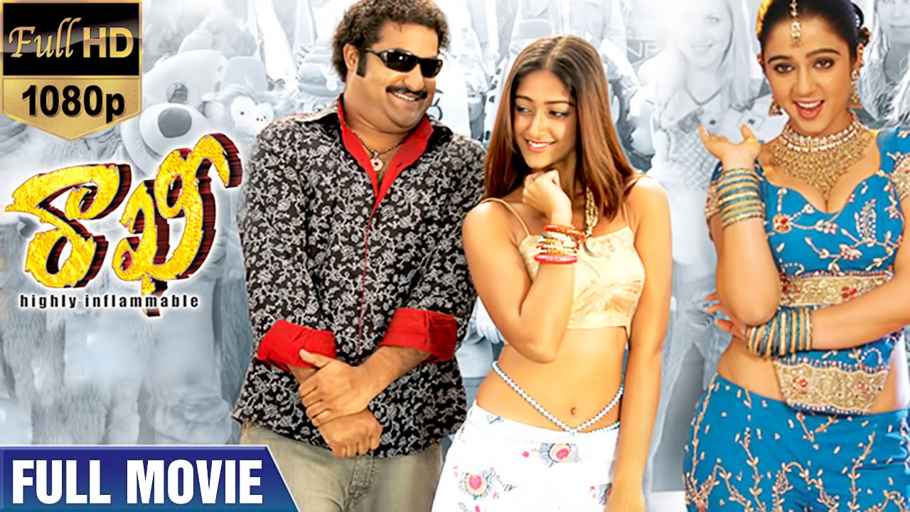Kaalia 2016 (Rakhi 2006)  Hindi Dubbed 720p HDRip [Dual Audio]-[Hindi-Telugu]