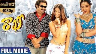 ... Raj | Dsp | Indian Video Guru Full Mobile Movie Download in HD MP4 3GP