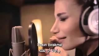 İrem Derici   Aşk Olsun sözleri مترجمة Video