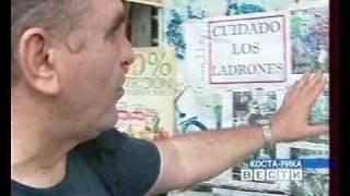 Короткоствол по-русски(Видео о наших людях в Коста-Рико. Очень рекомендуется к просмотру согражданам, сомневающимся в возможности..., 2008-10-27T11:09:54.000Z)