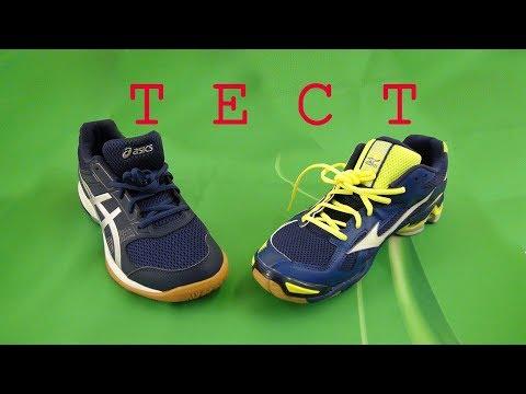 2ffe8a6f256d Тест волейбольных кроссовок ASICS GEL-ROCKET 6, ASICS GEL-ROCKET 8 и Mizuno  Wave Bolt 5