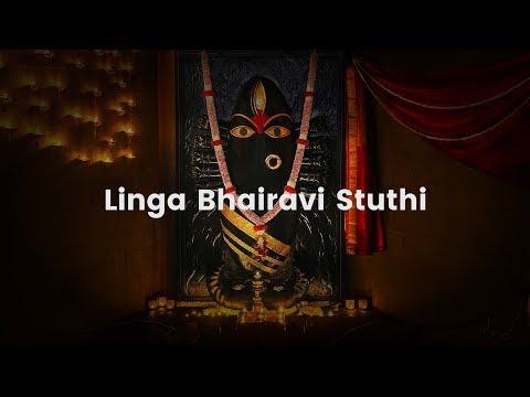 Isha Navratri Sadhana — Linga Bhairavi Stuthi Chant 11 Times With Lyrics