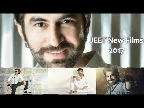 Jeet New Films in 2017 | কি কি...