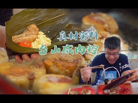 廣園新村開了27年的台山美食店,老闆娘因為不識字拒絕所有合作,但依然生意火爆!【品城記】
