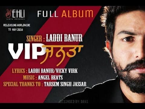 Putt Jatt Da (Full Song) | Laddi Banur | Latest Punjabi Songs 2016 | Vehli Janta Records
