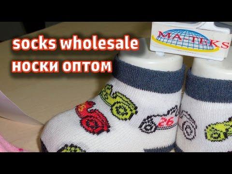 Перчатки рабочие PROtect трикотажные с ПВХ точкой, купить перчатки .