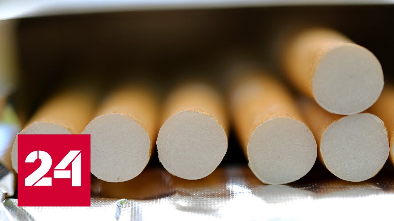 Акцизы курсовая табачные изделия заправляемая электронная сигарета жидкость купить