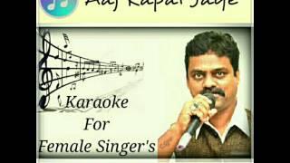 Aaj Rapat Jaye. (Karaoke with male voice )