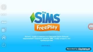 ОБУЧЕНИЕ в The Sims FreePlay|Прохождение