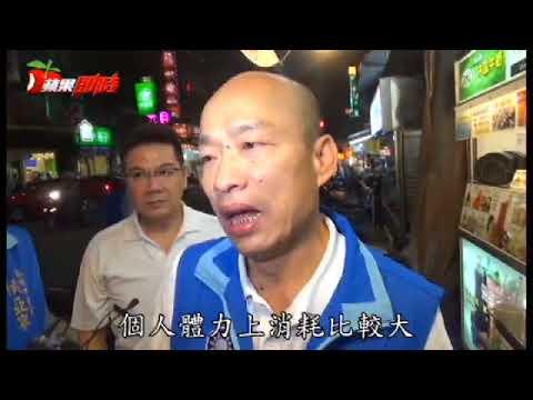 【選戰美食】滷肉飯搶話題 韓國瑜吃出選票哲學 | 台灣蘋果日報