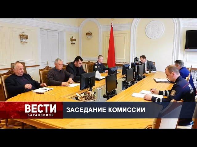 Вести Барановичи 28 мая 2020.