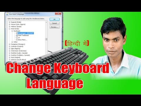 how to change my keyboard language