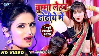 Antra Singh Priyanka का सबसे खतरनाक भोजपुरी वीडियो 2020   देखकर दिल खुश हो जाएगा