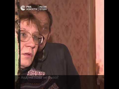 Соседи о водителе, сбившем людей в Москве