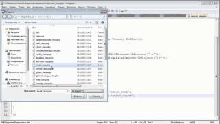 Создание движка. ADMIN панель 5.19