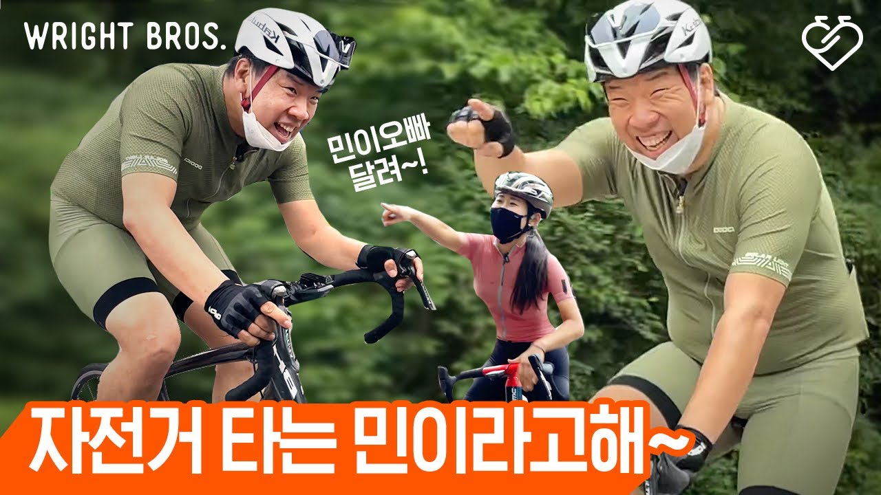 [오르막토크] 안녕~?🌸 오랜만이야~ 꽃보다 자전거를 좋아하는 개그맨 오지헌, 그가 타는 자전거는? feat.삐그덕에디션 자전거