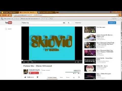 Najbolji sajt za skidanje muzika!