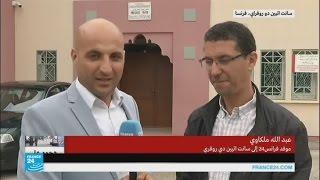 إمام مسجد البلدة التي ذبح كاهن كنيستها يتحدث عن الكاهن والمسيحيين