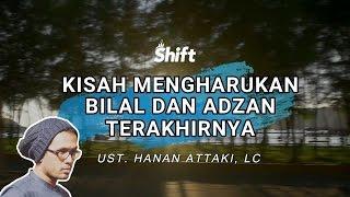 Kisah Mengharukan Bilal dan Adzan Terakhirnya - Ust. Tengku Hanan Attaki, Lc 2017 Video