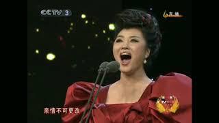 祖国,我的最爱-周晓琳Zhou Ciaolin