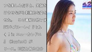 「神ボディ」片山萌美、セカンドDVDは水着ショット満載!? 3月発売の作品...