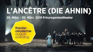 L'Ancêtre (Die Ahnin) - Trailer