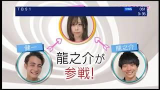 恋んトス☆宮古島で男女7人胸きゅん恋愛ドキュバラ~シーズン6~ - 17.08.24.