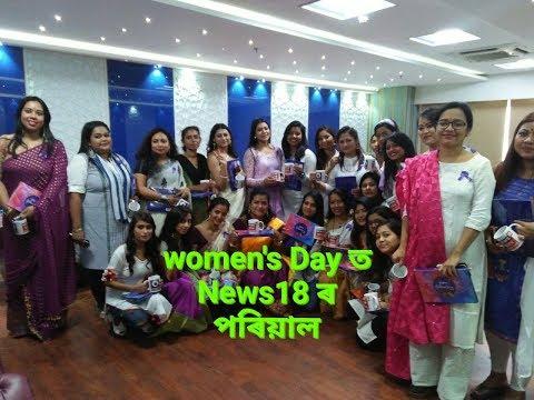 Women's Day News18