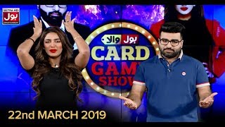 BOLWala Card Game Show   Game Show Aisay Chalay Ga Card   22nd March 2019   BOL Entertainment