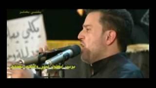 YA Hussain (as) Mulla Bassim Karbalai Latmiya By Al-Syed Raza Jafri