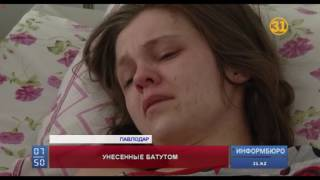 В Павлодаре развлечение на батуте едва не закончилось трагедией