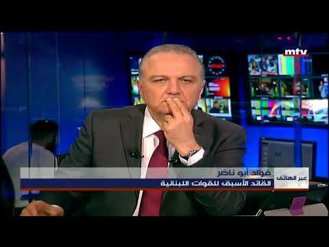 Fouad Abou Nader about Saad Hariri's resignation from Saudi Arabia