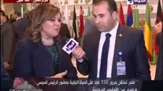 بالفيديو.. سحر الهوارى: كلمة الرئيس السيسى أبرزت دور المرأة المصرية فى المجتمع