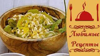 Рецепт необычного салата с луком пореем, оригинально и вкусно