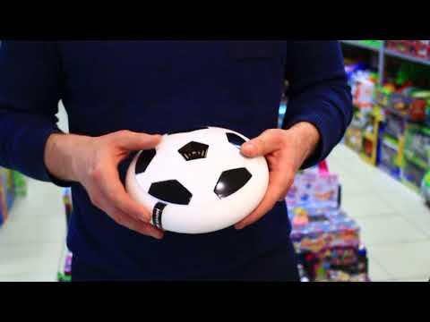 Интересная игра в мяч по-новому. Представляем Ховерболл или Аэромяч