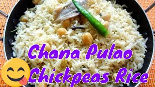 chickpeas (chana) rice |how to cook perfect chana pulao | how 2 cook food