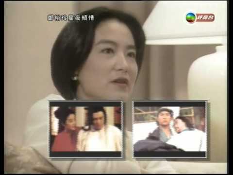 郑裕玲倾情林青霞 (04/11/1992)