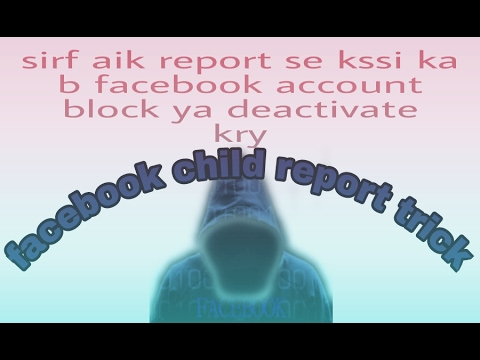 how to delete Facebook account just one report Urdu/Hindi