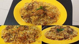 Spicy Bombay biryani || In Urdu and Hindi || FFC
