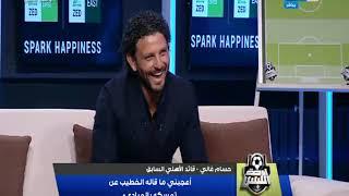 حسام غالي: تصريحات وائل جمعة سبب رحيله عن الأهلي ولست أنا .. كوبر كان يستفزنا ويدعي فوزنا بـ الحكام