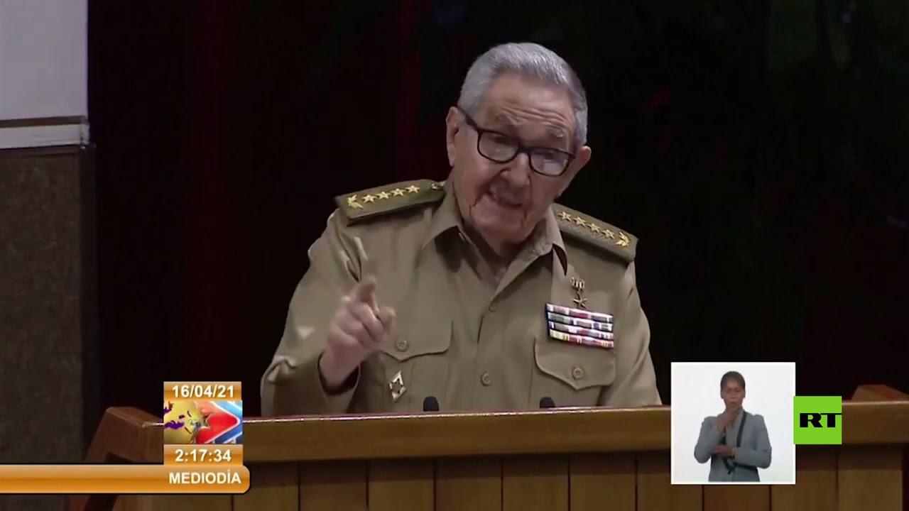 راؤول كاسترو يتخلى عن قيادة الحزب الشيوعي في كوبا  - 16:59-2021 / 4 / 17