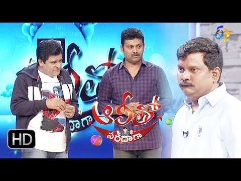 Alitho Saradaga |  13th November 2017 | Thagubothu Ramesh, Praveen  l Full Episode | ETV Telugu
