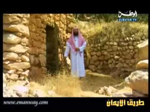 10 قصة لوط عليه السلام  نبيل العوضي  قصص الأنبياء