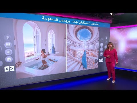 روسية ترقص في مدائن صالح للترويج للسياحة في السعودية  - نشر قبل 24 دقيقة