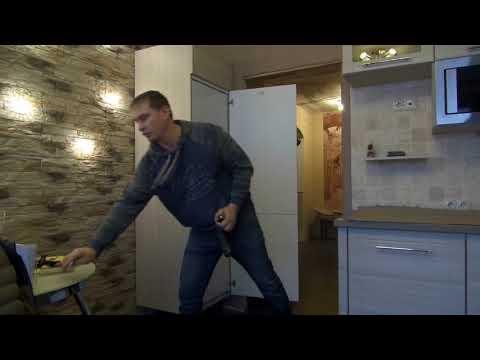 как правильно установить встроенный холодильник!! установка бытовой техники!!!
