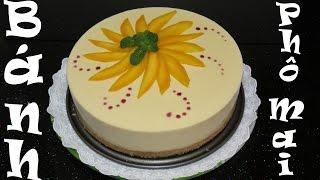 Торт Мусс без выпечки Чизкейк Манго Вкусный Творожный Муссовый Торт Простой быстрый рецепт агар-агар